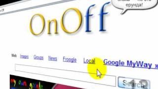 Как создать свой Google