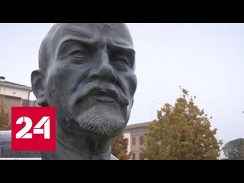На Украине борются с Лениным, в Италии хотят его вернуть