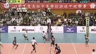 99學年度高中排球聯賽男子組冠軍戰-華僑-東方-set 1-part1.wmv