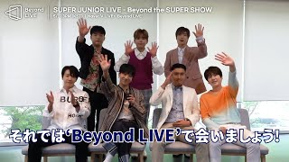 SUPER JUNIOR / SUPER JUNIOR LIVE - Beyond the SUPER SHOW For Japanese