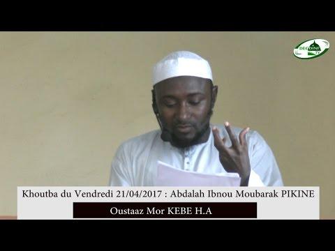 Khoutbah du vendredi 21/04/2017: LES VALEURS JURIDIQUES DE L'ISLAM