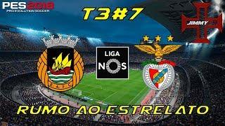 PES 2018 Rumo ao Estrelato #7 Liga NOS Rio Ave vs Benfica
