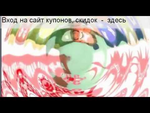 Купоны Алиэкспресс по промокодам (инструкция)