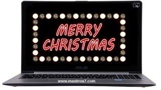 الشرح979: كيف تتخلص من فيروس رأس السنة الجديدة 2016 الخطير على حاسوبك و حسابك على الفيسبوك