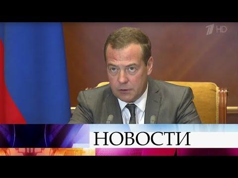 Дмитрий Медведев раскритиковал