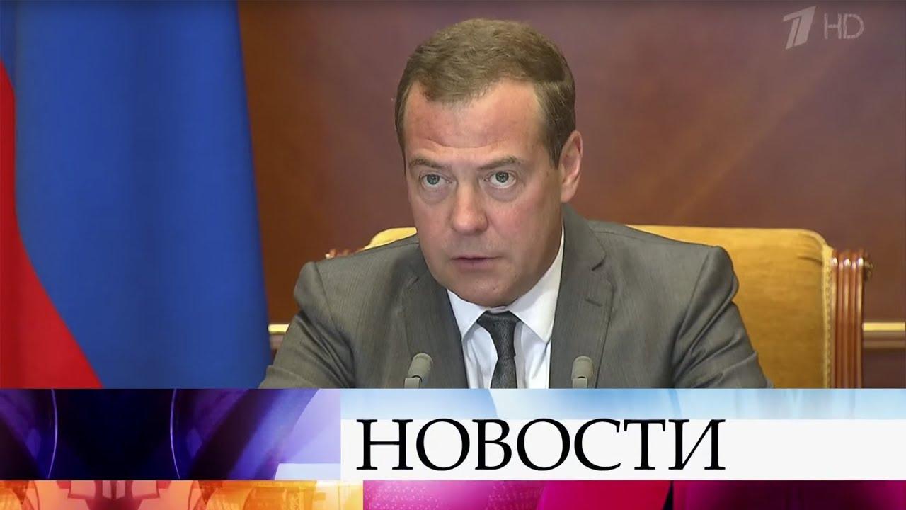Дмитрий Медведев раскритиковал чиновников за невыполнение поручений президента.