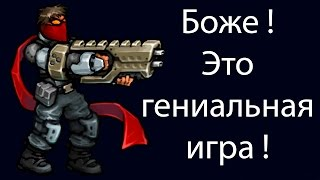 intrusion 2 youtube