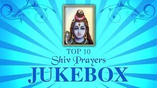 Top 10 Shiv Prayers | Mahashivratri | Devotional | Jukebox | Times Music