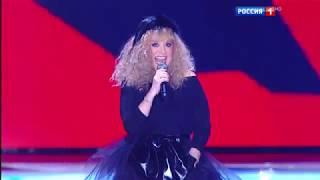 Алла Пугачева - Не звони / Под одним флагом (Песня года 2016) 2017