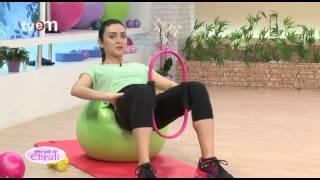 Ebru Şallı İle Pilates Egzersizleri 15.Bölüm