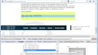 Корпоративный сайт под ключ BASIC Часть 1 Урок 24(, 2015-08-31T23:09:57.000Z)