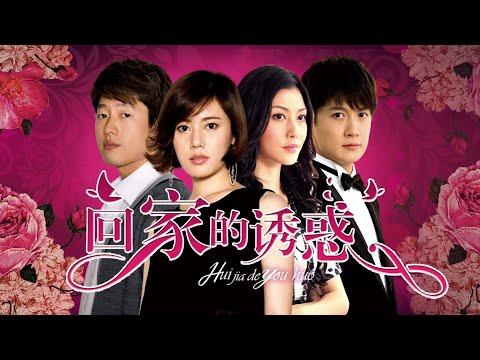 Li Jia Lu - Wu Fa Yuan Liang (Hui Jia De You Huo)