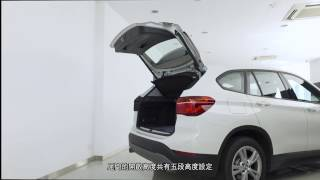 BMW X1 - Tailgate Opening Height Adjustment