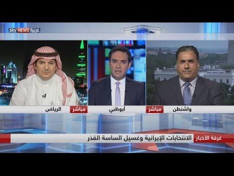 الانتخابات الإيرانية وغسيل الساسة القذر  - نشر قبل 11 دقيقة