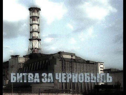 Чернобыль  Зона отчуждения Все серии по ссылке под видео