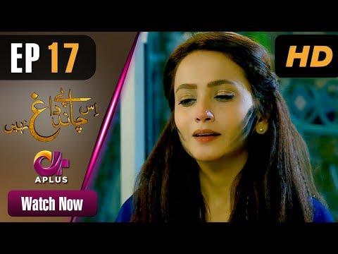 Is Chand Pe Dagh Nahin - Episode 17 - Aplus ᴴᴰ Dramas