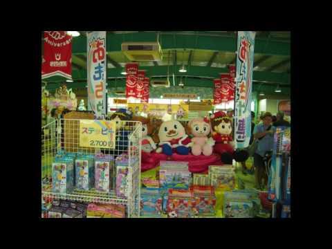 シルバニア森のマーケット 東条湖おもちゃ王国 お土産コーナー