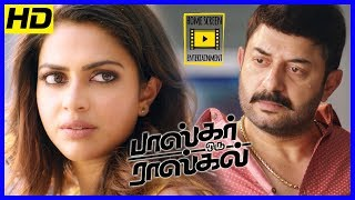 Arvind Swamy breaks his phone | Bhaskar Oru Rascal Scenes | Amala Paul gets angry on Arvind Swamy