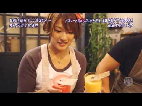 SUBARU Presents 「粋男流儀 ~...