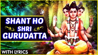 शांत हो श्रीगुरुदत्ता | Shant Ho Shri Gurudatta Song With Lyrics | Marathi Devotional Song