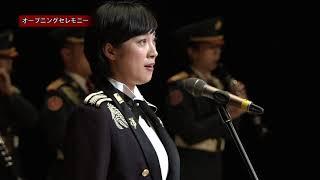 平成30年度 中部方面隊音楽まつり① オープニングファンファーレ~君が代