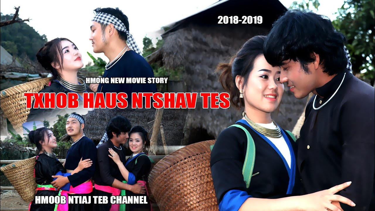 Hmong New Movie HLUB TSO CIA, release 2016-2017. by keng ... |Hmong Movie