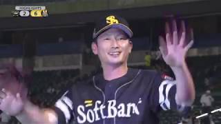 2019年7月5日 オリックス対福岡ソフトバンク 試合ダイジェスト