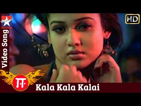 E Tamil Movie Songs HD | Kala Kala Kalai Song | Jeeva | Nayantara | Srikanth Deva | RB Choudary