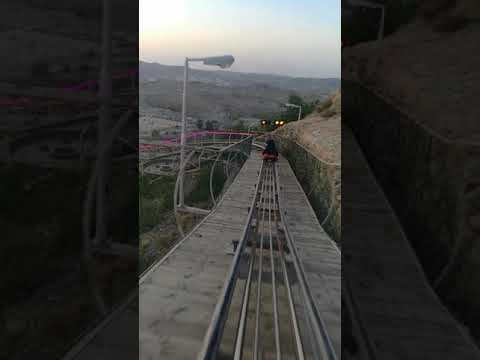 قطار الرعب الجبل الاخضر بالطايف Youtube