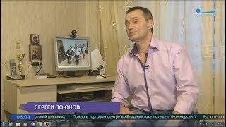 Смотреть видео Телеканал Санкт-Петербург. Сергей Поюнов. онлайн