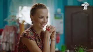 Однажды под Полтавой. Янтарная Лихорадка 6 сезон, 107 серия | Сериал комедия 2018