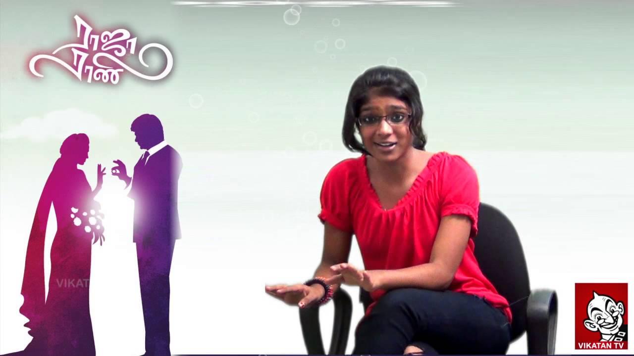 Raja Rani Review Arya Nayanthara Jai Nazariya Doovi
