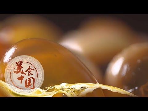 《美食中国》 20200107