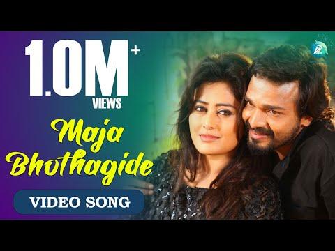 Majabhothagide Video Song | Nanna Ninna Prema Kathe |Vijay Raghavendra, Nidhi Subbaiah|New Kannada