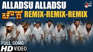 Watch hd remix video song alladsu from chowka., starring prem kumar, diganth, vijay raghavendra, and others exclusively on anand audio. -------------...