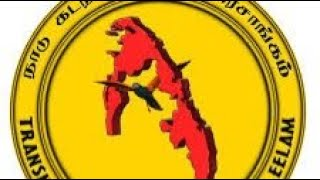 Decision of the Appeal Against LTTE Ban in UK