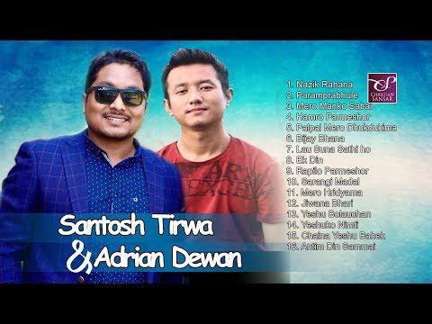 Best of Adrian Dewan & Santosh Tirwa - (Jukebox 2017) || Nepali Christian Song 2017