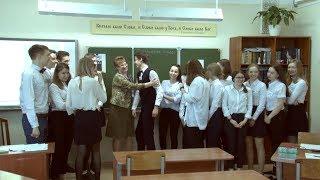 Урок русского языка. 10 класс. Трудные случаи орфографии. Е.Н. Сидорова