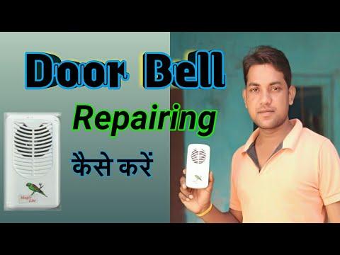 Door Bell repairing
