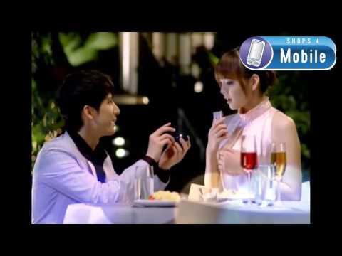 Sony Ericsson Elm Commercial