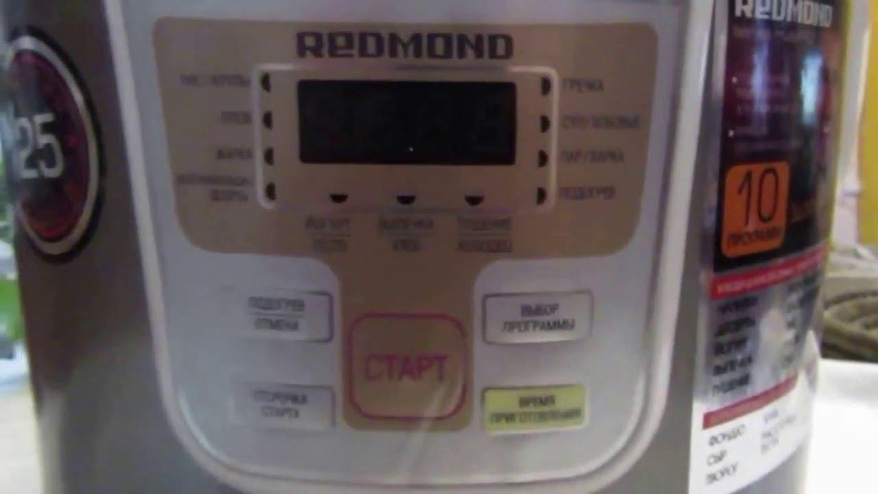 Чаша от мультиварки Redmond RMC-M800S R4S Ready For Sky - YouTube