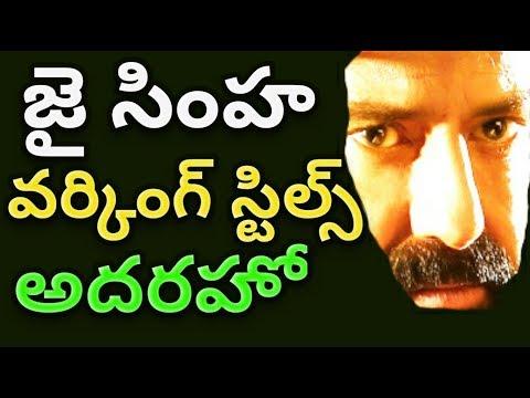 Balakrishna 102 Movie Working Stills |...