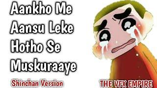 Aankho Me Aashu Lekar Hotho Se Muskuraye Ft SHINCHAN