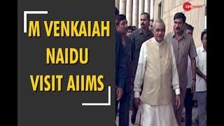 Vice President M Venkaiah Naidu visited AIIMS to see Atal Bihari Vajpayee