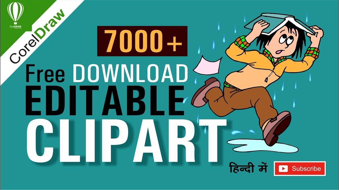 Free Download 7000 Editable Clipart Shashi Rahi Youtube