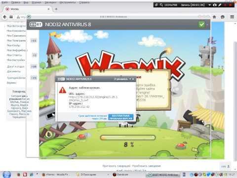Брандмауэр Windows 7 Как разрешить или запретить