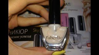 Обзор средства ухаживающее за ногтями Faberlic