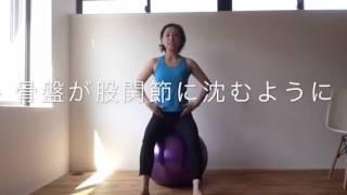 股関節の屈曲運動の為には、大腰筋を鍛えましょう。今日はバランスボー...