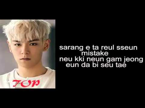 BIGBANG - Let's Not Fall In Love [Easy Lyrics]