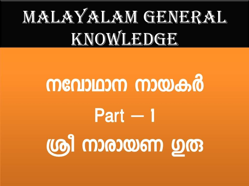 Knowledge Is Power Essay With Outline Maps - image 4